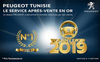 Peugeot Tunisie élu meilleur service après-vente 2019