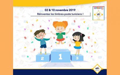 La Poste Tunisienne organise son 3e hackathon dédié au timbre-poste de demain