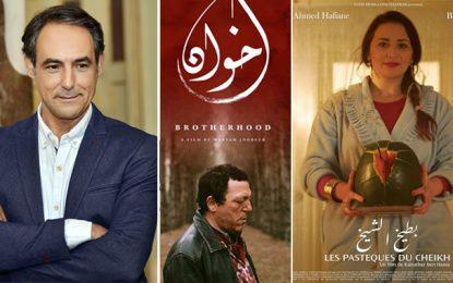 Trois prix pour le cinéma tunisien au Festival du film arabe de Malmö en Suède