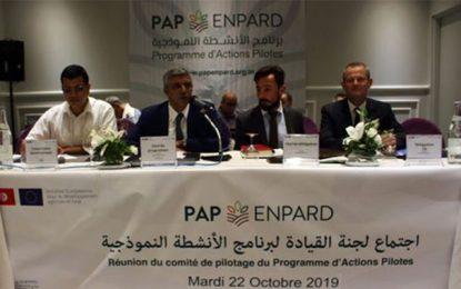 PAP-Enpard : Une initiative européenne pour améliorer le monde rural en Tunisie