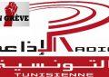 Tunisie: Les radios «ne parleront pas» demain mardi 22 octobre 2019