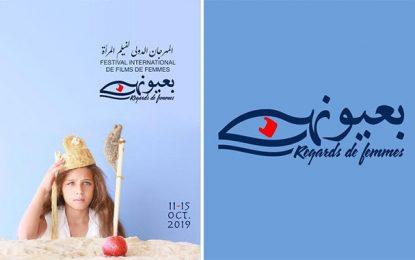 Hammamet accueille la 3e édition du Festival international du film «Regards de femmes»