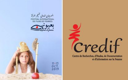 Droits des femmes : Le Credif s'associe au festival Regards de Femmes