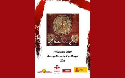 Demain à l'Acropolium de Carthage : Concert de l'ensemble espagnol Capella de Ministres