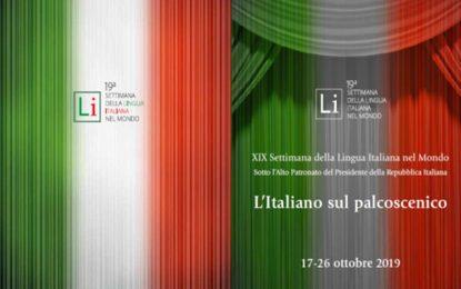 Programme de la Semaine de la langue italienne à Tunis