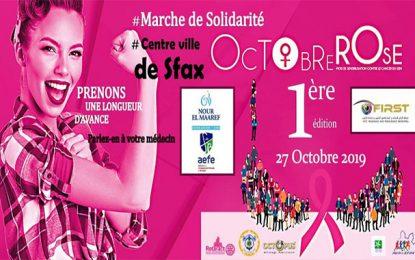 Sfax tout habillée de rose «marchera» dimanche 27 octobre 2019 contre le cancer