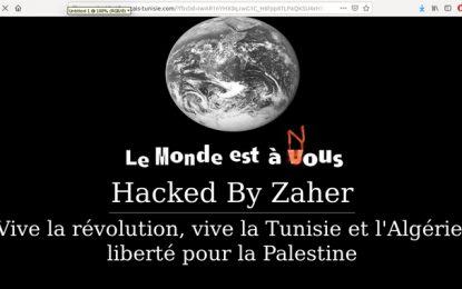 Piratage du site de l'Institut français de Tunisie