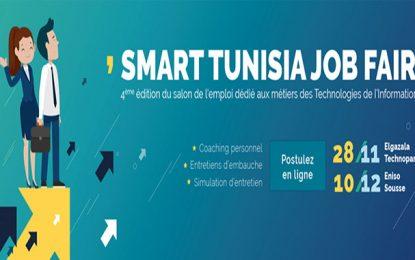 Le salon de l'emploi Smart Tunisia Job Fair à Tunis et à Sousse