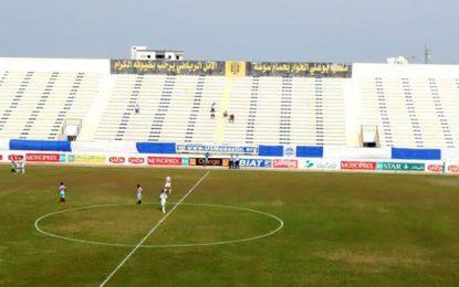 L'Etoile du Sahel choisit le stade Bouali Lahouar à Hammam-Sousse