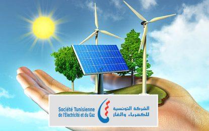 La BAD alloue € 138 millions  à la STEG pour introduire les énergies renouvelables