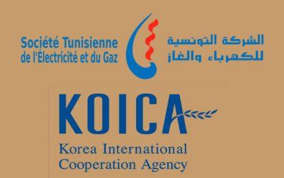 Séminaire à Tunis sur la coopération tuniso-coréenne dans le secteur des énergies renouvelables
