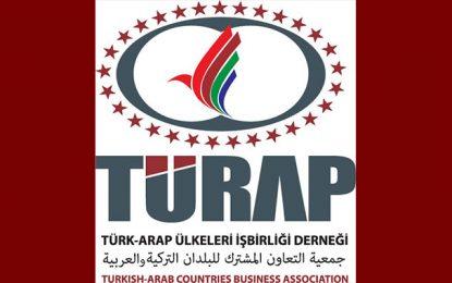 Sommet de la coopération économique arabo-turque à Istanbul, du 19 au 22 novembre 2019