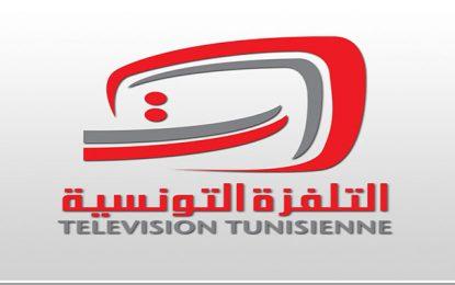 La Télévision Tunisienne annonce une couverture 19h d'affilée des élections législatives du 6 octobre 2019
