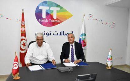 Tunisie Telecom et Esprit reconduisent leur partenariat vieux de 10 ans