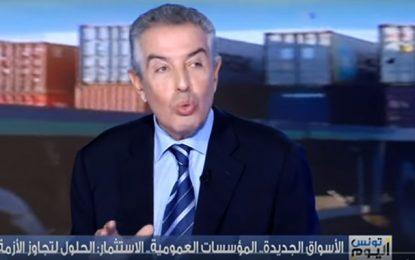 Tarak Cherif tire la sonnette d'alarme et souligne les urgences de l'économie tunisienne (vidéo)