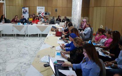 Le Fonds Tasdir+ ambitionne d'accompagner 200 femmes entrepreneures dans leur développement à l'export