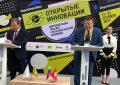 Le groupe tunisien Telnet ouvre une succursale en Russie