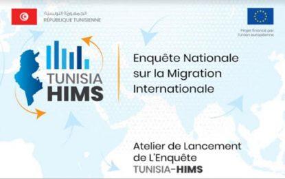 Migration : Atelier de lancement de l'enquête Tunisia-HIMS, ce jeudi 10 octobre 2019