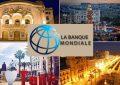 Banque mondiale : Le taux d'endettement de la Tunisie pourrait avoisiner les 89% en 2020