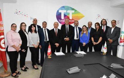 Partenariat win-win entre Tunisie Telecom et l'Etoile sportive du Sahel