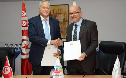 Tunisie Telecom et Poulina reconduisent leur partenariat solide et mature