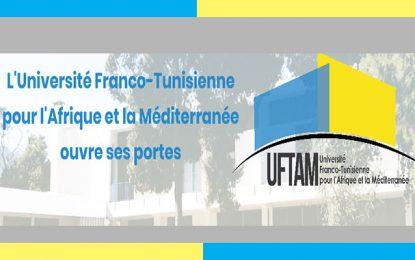 Inauguration de l'Université franco-tunisienne pour l'Afrique et la Méditerranée, le 4 octobre 2019