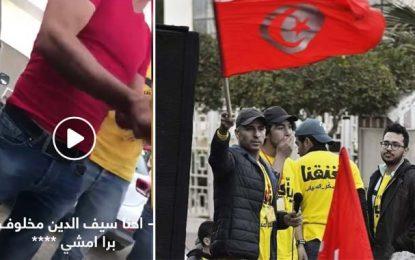 Sfax :  Zied Mallouli, candidat 3ich Tounsi, agressé par des individus se présentant comme partisans de Seifeddine Makhlouf (vidéo)