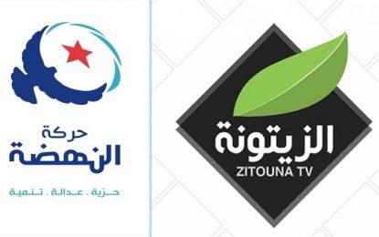 Zitouna TV épinglée pour publicité politique au profit du parti islamiste Ennahdha