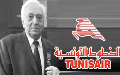 Tunisair perd l'un de ses pionniers : Décès de Bouraoui Ben Ali, doyen des commandants de bord tunisiens