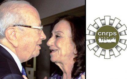 La veuve de Béji Caïd Essebsi a-t-elle reçu un capital-décès de 9 millions de dinars de la CNRPS ?