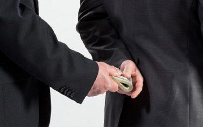 Sfax: enquête contre un juge soupçonné de corruption