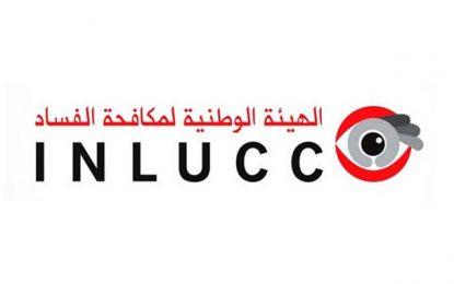 L'Inlucc publie des statistiques en rapport avec le transfert à la justice de dossiers contenant des soupçons de corruption