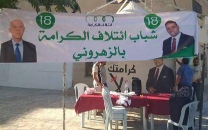 Kaïs Saïed compte porter plainte aujourd'hui contre Seifeddine Makhlouf pour avoir utilisé sa photo dans des affiches de la coalition Al Karama
