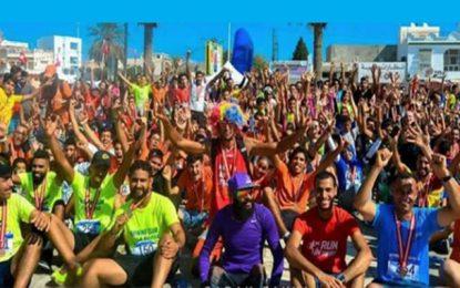 Marathon International de la ville de Ksar Hellal, le 27 octobre 2019