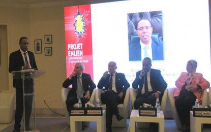 ENLIEN : Un projet dédié à l'écosystème entrepreneurial en Tunisie