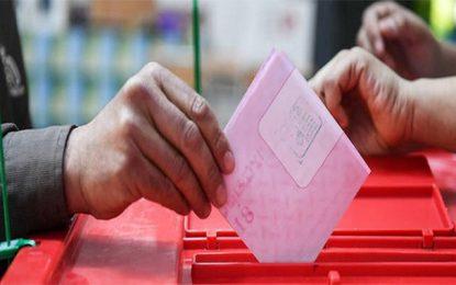 Législatives tunisiennes : Annulation des résultats en Allemagne par le  Tribunal administratif