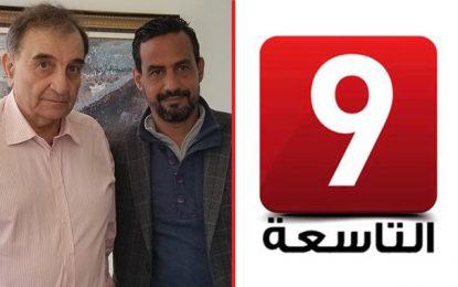 L'entretien de Zouhair Taba avec le lobbyiste Ari Ben-Menashe ne va finalement pas être diffusé aujourd'hui sur Attesia