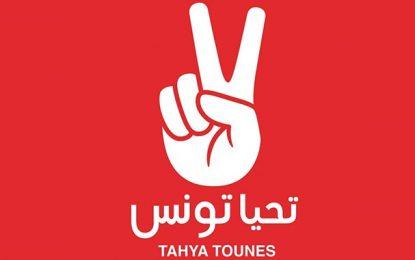 Tahya Tounes suggère un gouvernement d'intérêt national