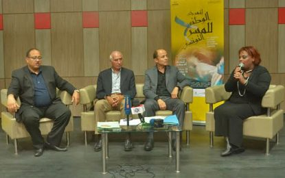 Gros plan sur la 1ère édition du Festival national du théâtre tunisien