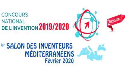 La Tunisie organise le Concours national de l'invention 2019-2020 et le 1er Salon des inventeurs méditerranéens