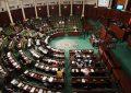 Tunisie – Parlement : Quels députés sont les plus assidus… et les plus «flemmards» ?
