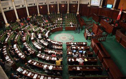 L'Assemblée des représentants du peuple connaît une (énième) plénière houleuse