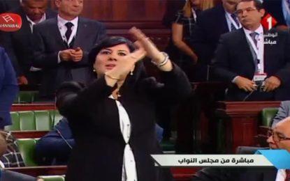 Assemblée : Abir Moussi  refuse de prêter serment (vidéo)