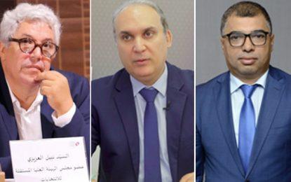 L'Isie poursuit en justice deux de ses membres pour diffamation