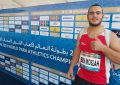 Mondiaux para-athlétiques à Dubaï : Ahmed Ben Moslah offre la 4e médaille à la Tunisie