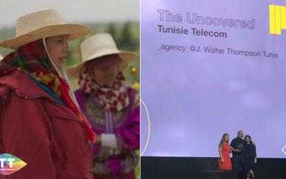 Tunisie Telecom : La campagne «Ahmini» remporte trois prix aux MENA Effie Awards à Dubaï