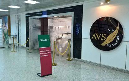 Al Karama Holding met en vente Airport VIP Services (AVS) et dévoile 14 candidats