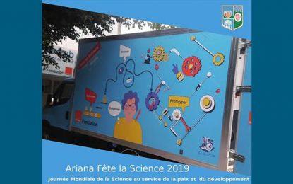 «Ariana Fête la Science 2019» les 9 et 10 novembre à Bir Belhassen
