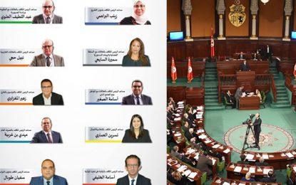 Composition du bureau de l'Assemblée : Un député Qalb Tounes chargé du contrôle de la gestion du budget