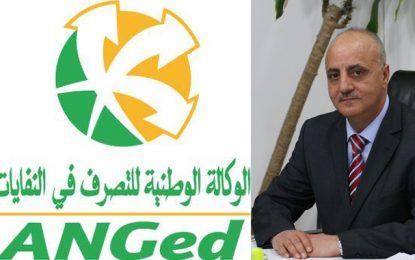 Badreddine Lasmar, DG de l'Agence nationale de gestion des déchets, limogé